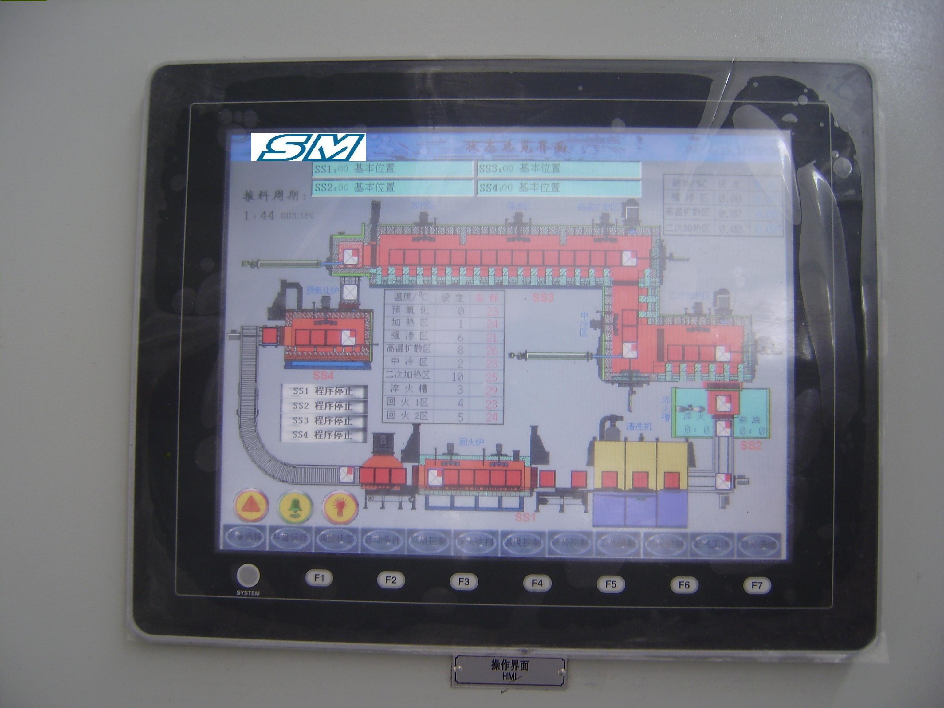 올케이스 열처리로 제어모니터 1.JPG