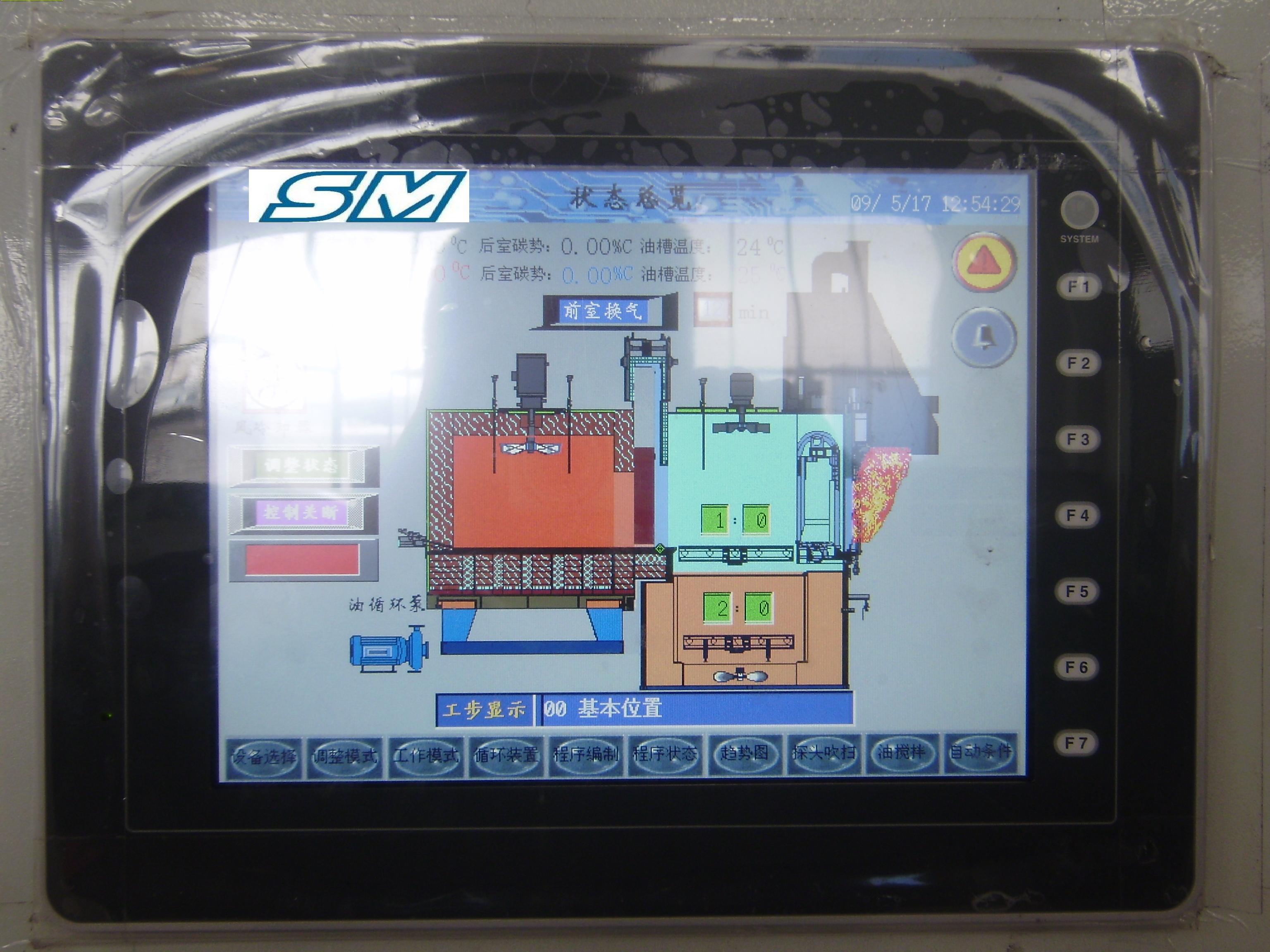 올케이스 열처리로 제어모니터 3.JPG