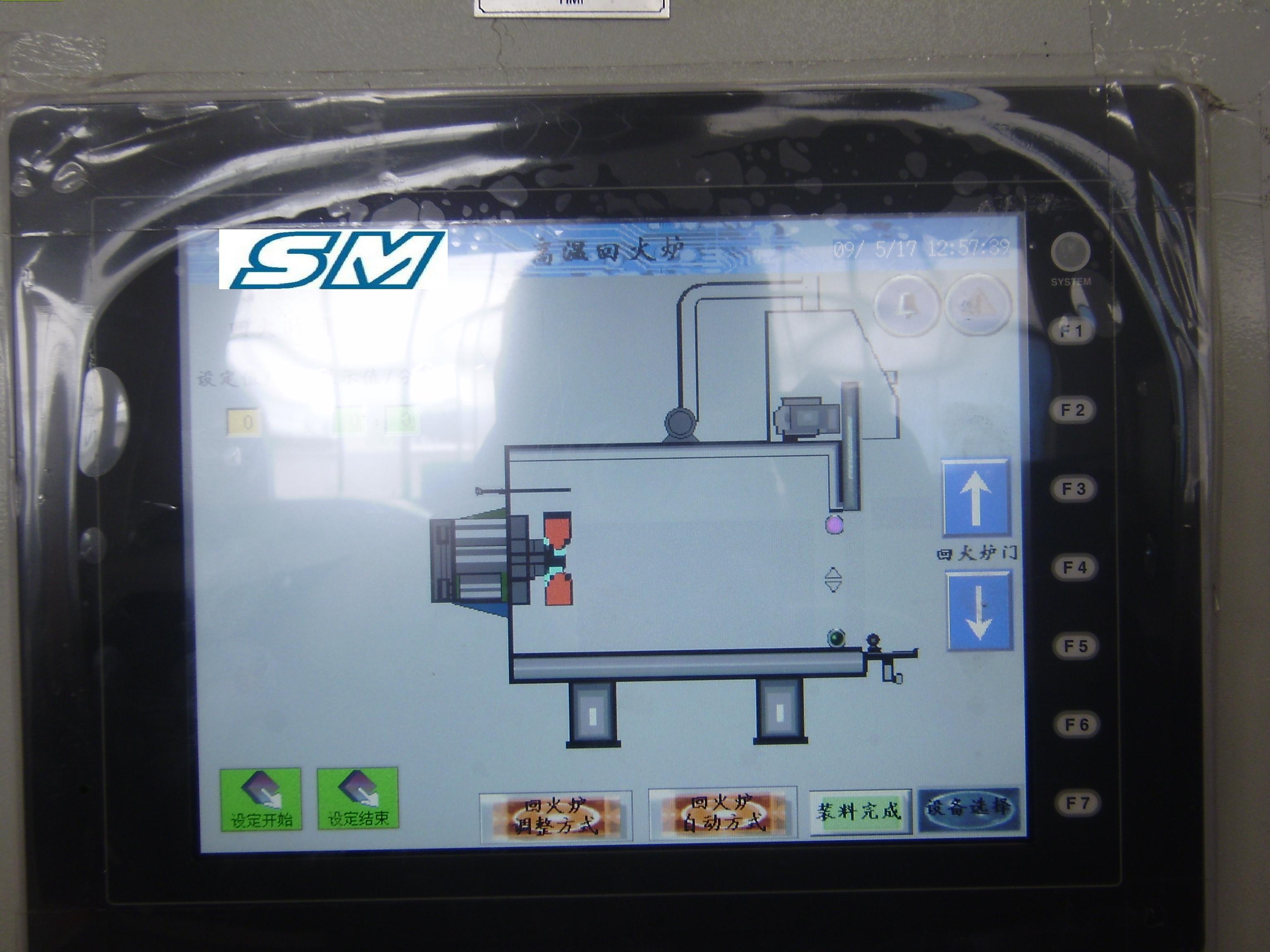 올케이스 열처리로 제어모니터 7.JPG