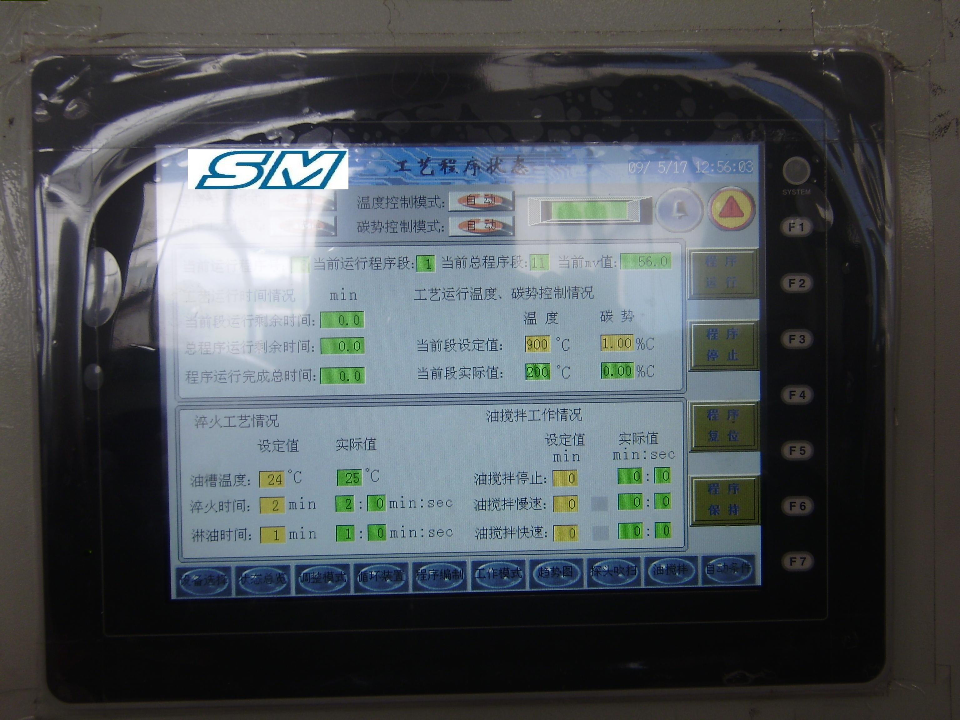 올케이스 열처리로 제어모니터 9.JPG